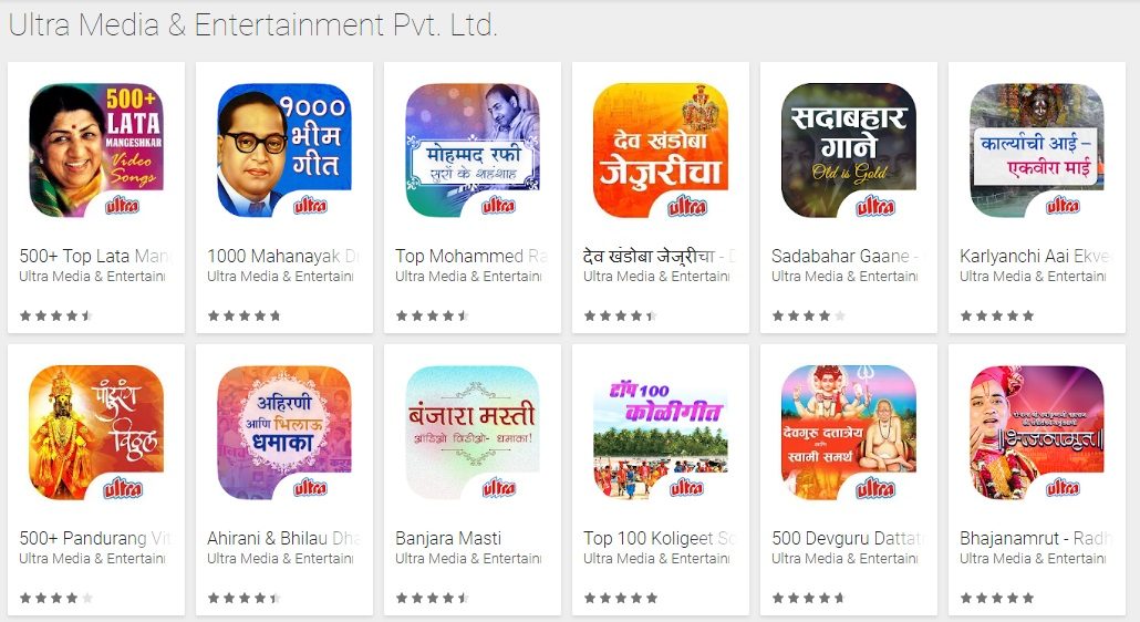 Ultra Media launches 6 dedicated music apps of Old & Evergreen Bollywood songs